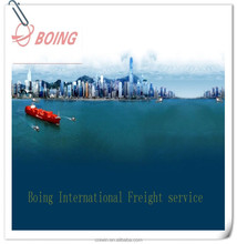 Container shipping rates to MELBOURNE /Australia from China shanghai skype:boing katherine)