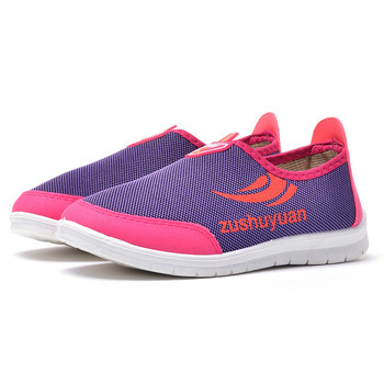 e26aa789d8f2 Wholesale large size shoes women 2018 new design ladies flat sport shoe,  View ladies flat sport shoe, QZONE Product Details from Wangdu County Qian  ...