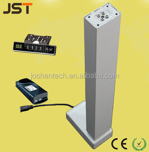 24 DC Electrical Lifting Table Column for Furniture Manufacturer JS-Z2