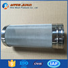 factory beer filter bazooka tube screen stainless steel mash beer filter