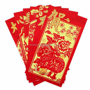 Hot sale wedding or new year gift red packet design customized