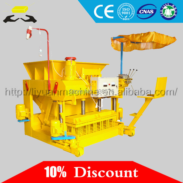 Egg Laying Mobile Block Machine For Sale Qmy6 25 Small