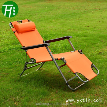 cheap foldable relaxing sleep lounge chair