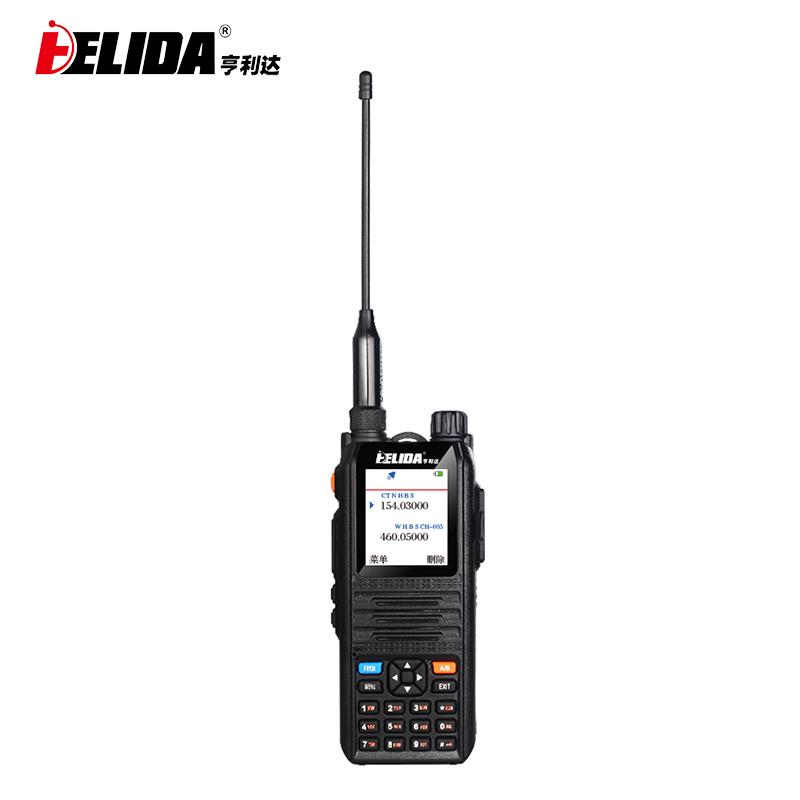 5 km walkie-talkie three band UHF VHF 3 way walkie talkies digital radio фото