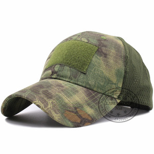73d201b2 Multicam Tactical Hats, Multicam Tactical Hats Suppliers and Manufacturers  at Alibaba.com