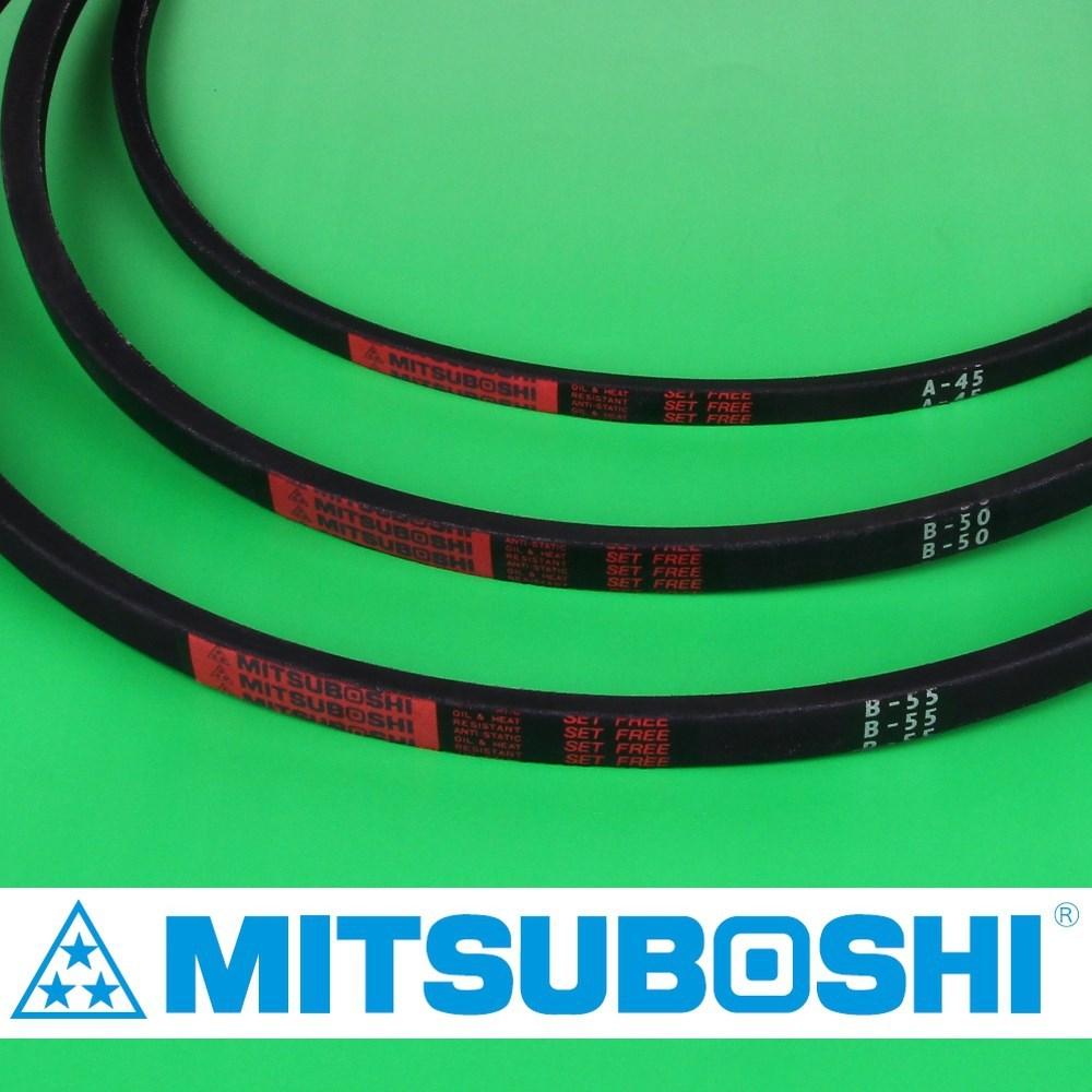 ed1dc20cfbb8f Mitsuboshi سيور m ، a ، b ، c ، d ، e الأحمر تسمية الخامس الحزام ...