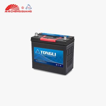 N45 12 V 45ah Mf Japon Standard De Qualité Supérieure Automatique Rapide De Batterie De Démarrage Du Moteur De Batterie De Voiture De Vente Chaude
