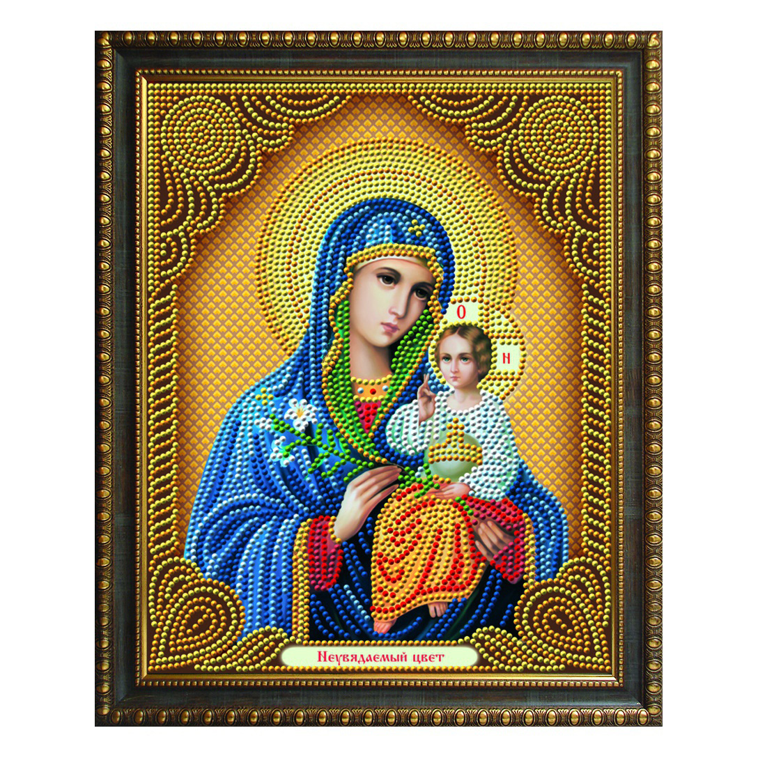 5D religiões Pintura Kits de Pintura Diamante DIY Bordado Diamante do Ponto da Cruz de Diamante Pintura por Números