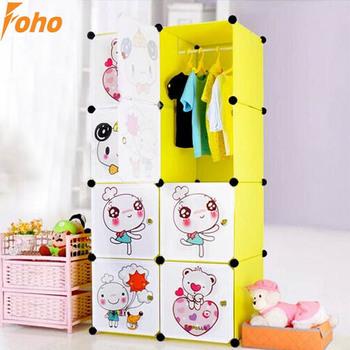 Prepack Cute Kids Cabinet DIY Modular Cube Storage System Rack Shelf  Wardrobe Box Storage(FH
