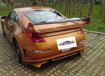 Nissan 350z-veilside 3 Rear Spoiler Body Kit - Buy Body Kit Product on  Alibaba com