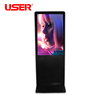 "Floor standing 43 "" android digital signage, full HD media player"