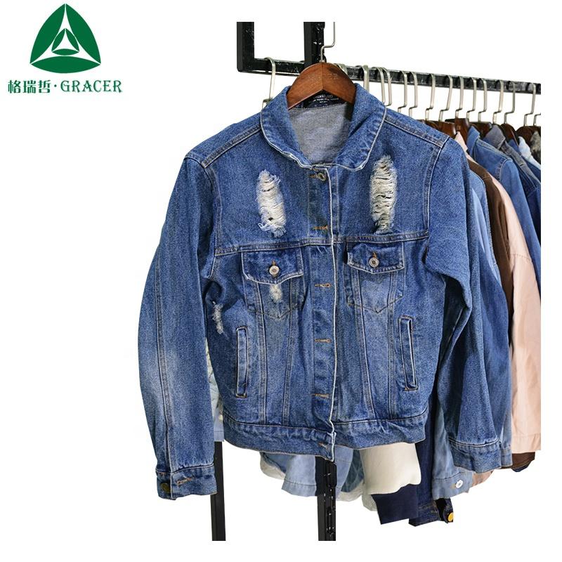 9b17d77f37f Used Jean Jacket