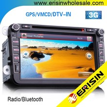 "Erisin ES8015V 8"" 2 Din Car Audio DVD Radio Sharan Caddy 2011 2012"