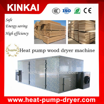 Wood Chips Drying Machine Sawdust Dehydrator