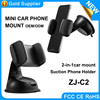 2017 wholesale super quality Suction cup car mount holder cradle for samsung s7 edge