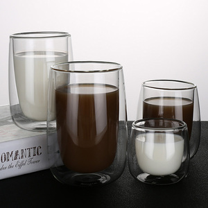 240mlDouble-Wall Insulated beer glasses double wall glass cup cafe latte glass