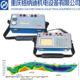 Geolectric Surveys Instrument for groundwater Exploration and Mineral Exploration