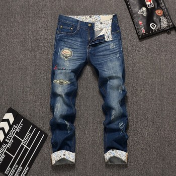 ef91edcb62 Men Dark Blue Dye Skinny Jeans Made In Italy From Online Shop China - Buy  Jeans Men Skinny,Dye Jeans Dark Blue,Jeans Made In Italy Product on ...