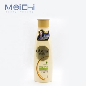 hair mask for Moisturizing with essence hair Conditioner No silicon hair care product