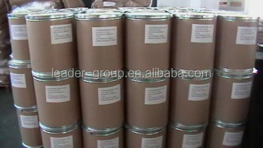 High Quality Sucrose stearate 25168-73-4 Lowest Price Hot Sales Fast Delivery STOCK!!!!