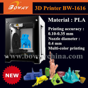 Boway BW-1616 plant extracts PLA material digital phone case 3d printer