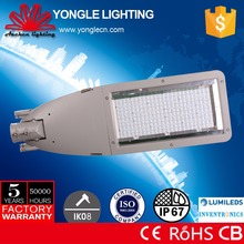 2017 New launch out energy saving led street lights with photoell sensor