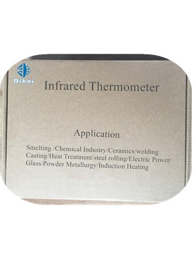 Two wire IR Infrared temperature sensor industrial Online IR thermometer - KingCare   KingCare.net
