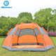 Polyester Outdoor Double Layer Waterproof Folding Bed Camping Tent