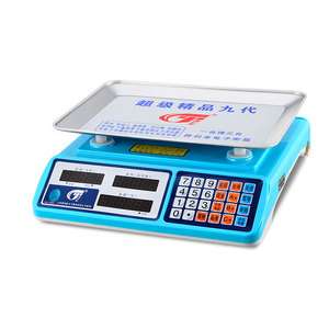 cas weighing scale with 1g precision