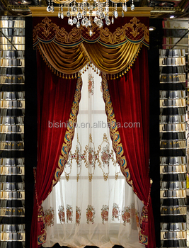 Brand New Gold Trim Window Curtain Luxury Embroidery Velvet Blackout Elegant Valance