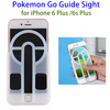 Pokemon GO Aiming Case for iPhone 6, Hard Pokemon GO Case for iPhone 6
