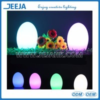 waterproof battery decorative table lamp,egg shaped color changing led mood light lamp