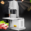 bone cutter saw pig bone saw cutter meat cutting machine