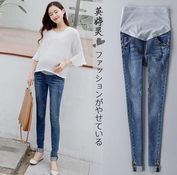 3f84925d1ff12 X80119A wholesale maternity jeans pregnant women pants maternity pregnancy  clothing