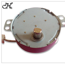 Permanent magnet synchronous AC motor