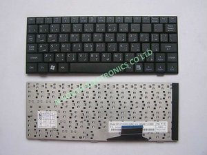 mp-07c63a0-5284 Black AR Arabic Layout Laptop Keyboards for asus epc series