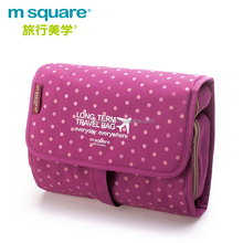Hanging travel fashion personalized M square cosmetic toiletry bag for wholesale