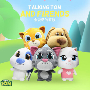 Talking Tom Cat Toy Talking Tom Cat Toy Suppliers And Manufacturers