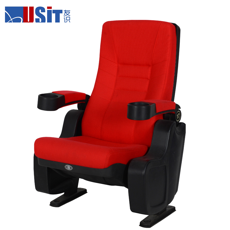USIT UA630 rocking back theater seating/movie theatre chairs/cinema seat with cup holder