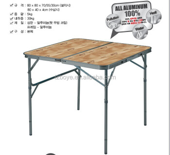 KOREAN STYLE 2 FOLD UP SLIM CAMPING BBQ TABLE OUTDOOR