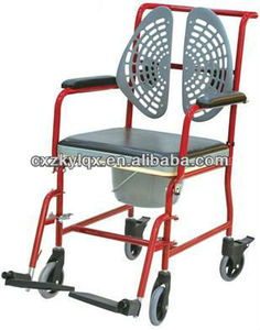 Steel commode wheelchair/commode toilet chair MT5020