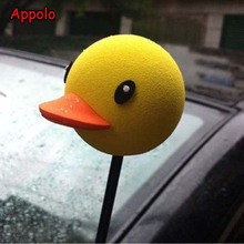 Little Yellow Duck Minie Antena Ball Ornament Ball Car Decoration Doll Micky Mouse Car Aerial Accessories Decoration for All Car