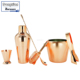 Copper Plated Cocktail Bar Set Haydo'S Home Cocktail Barware Complete Gift Set With Shaker Muddler Jigger
