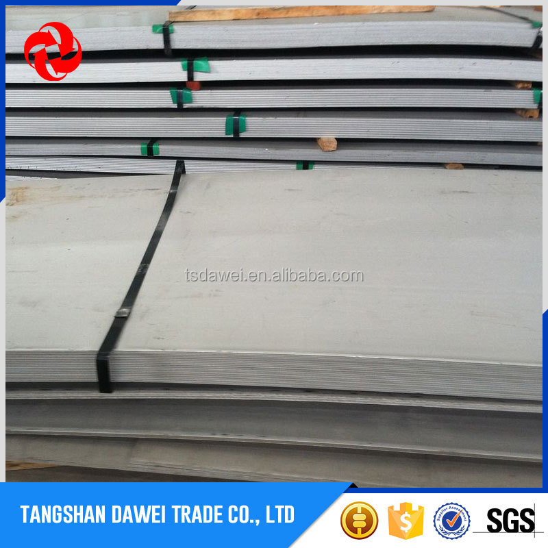 q345 mild steel 6mm plate price on Alibaba