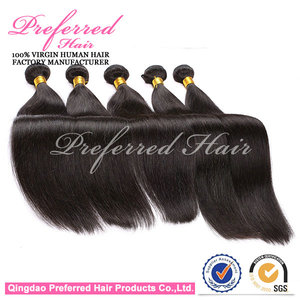 Premium Top Quality Remy Tangle Free Brazilian Human Hair Weaving For African American Women