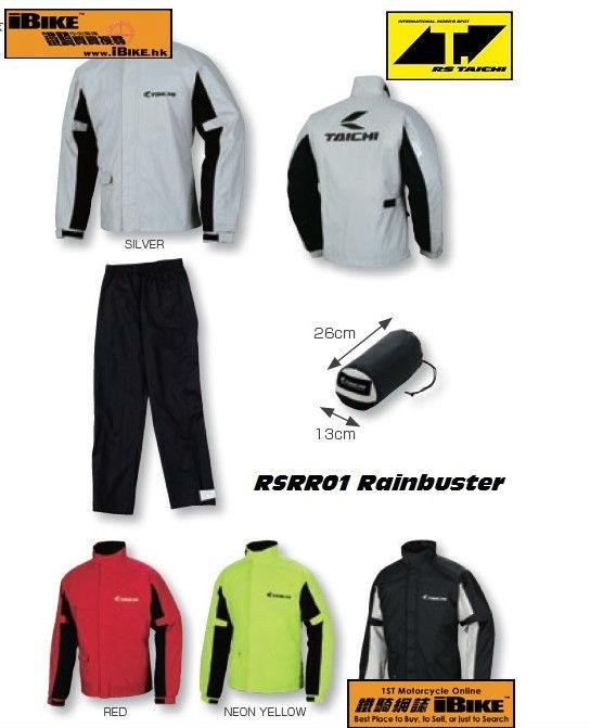 Rs тайцзи RSRR01 мотоцикле одежда плащ на треккинг плащ скалолазания плащ 4 цвета 5 размер