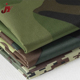 JY printing textile waterproof 600d camouflage cordura fabric for military bag and luggage