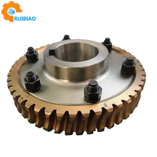 high quality cnc router parts,plastic worm gear