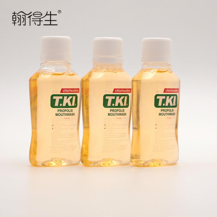 36ml T.KI brands propolis mouth wash mouthwash