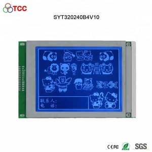 Wholesale square good quality 5.7inch 320x240 graphic lcd module NO controller STN/Negative/Blue mode lcd display